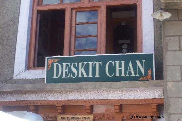 Hotel Deskit-Chan hotels