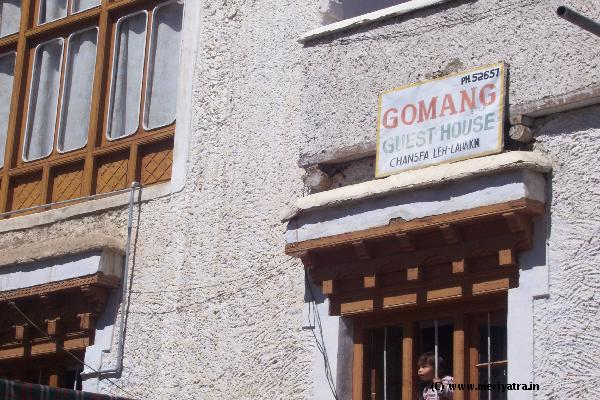 Gomang Guest House hotels