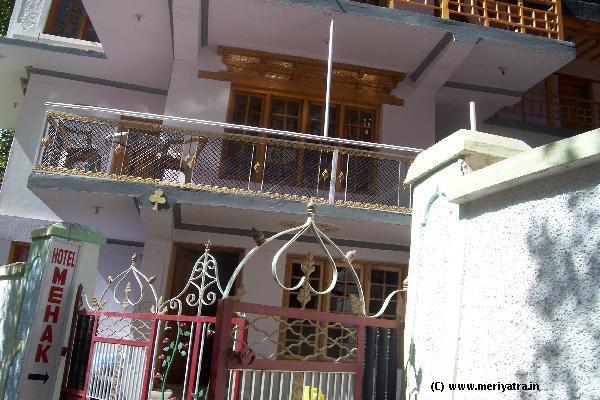 Hotel Mehak hotels