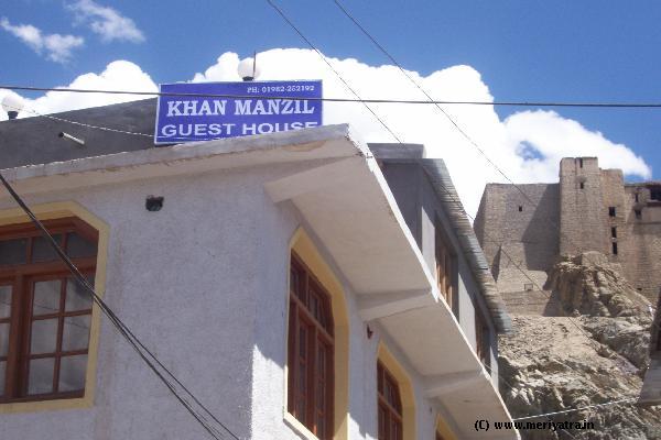 Guest House Khan Manzil hotels