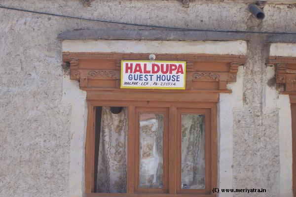 Haldupa Guest House hotels