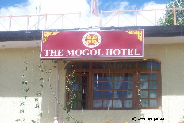 Hotel Mogol hotels
