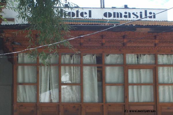 Hotel Omasila hotels
