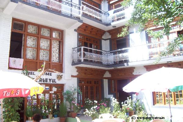 Ree-Yul Guest House hotels