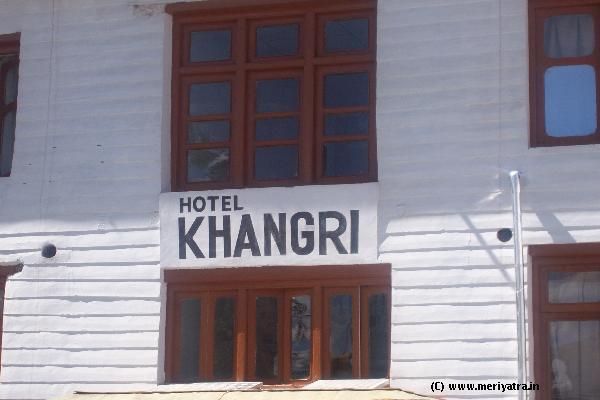 Hotel Khangri hotels