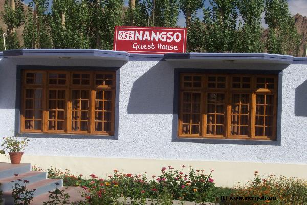 Nangso Guest House hotels