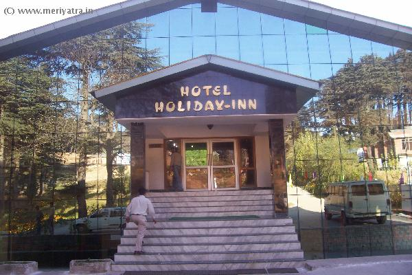 Hotel Holiday Inn hotels