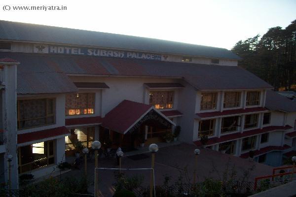 Hotel Subash Palace hotels