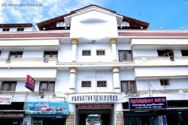 Hotel Parvathi Residency hotels
