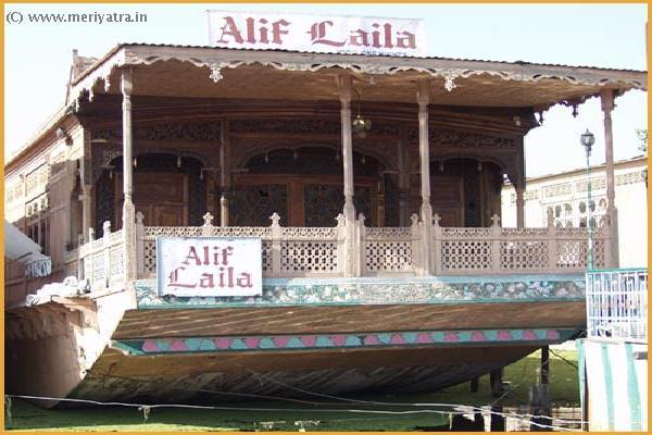 Alif Laila Houseboat hotels