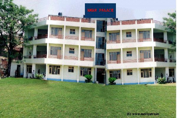 New Amar Guest House hotels