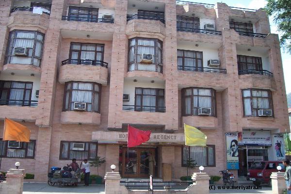 Hotel Atul Regency hotels