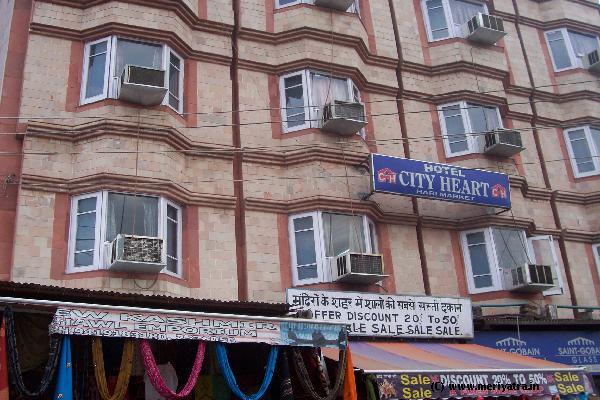 Hotel City Heart hotels