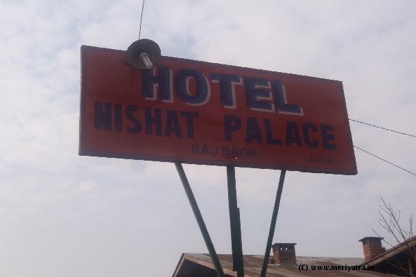 Hotel Nishat Palace hotels