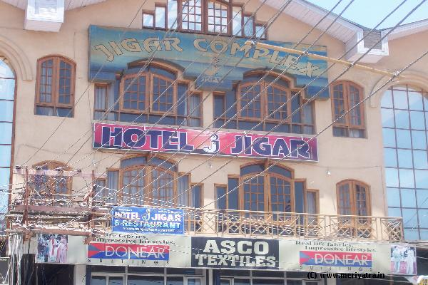 Hotel Jigar and Restaurant hotels