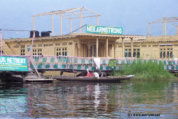 House Boat Neil Armstrong hotels