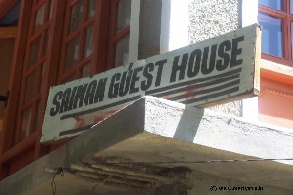 Saiman Guest House hotels